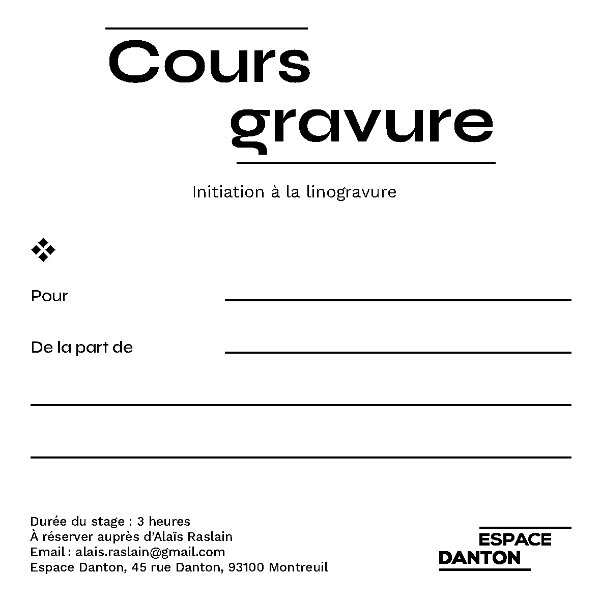 cours gravure